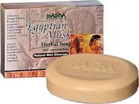 Madina Egyptian musk Soap